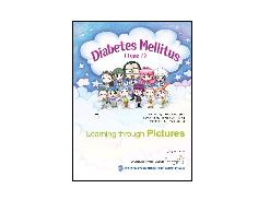 Learning through Pictures「Diabetes Mellitus (Type1)」